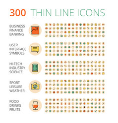 icons for business technology industrial food vector image