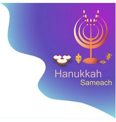 hanukkah sameah greeting card vector image