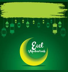 happy eid mubarak greeting design vector image