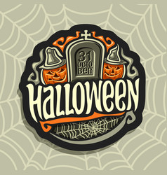 logo on halloween holiday theme vector image