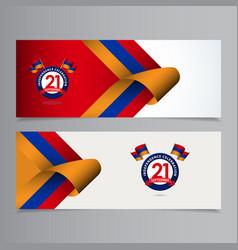 Happy armenia independence day celebration vector