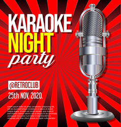 karaoke party retro vintage poster 01 vector image