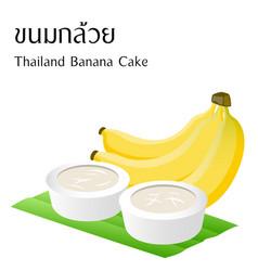 thai banana cake with banana vector image