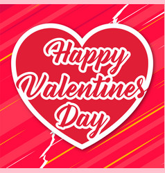 Valentine day red heart image vector
