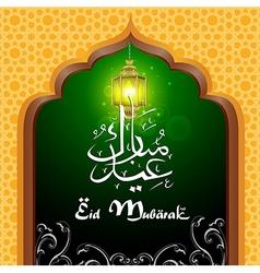Happy Eid quran with illuminated lamp vector image