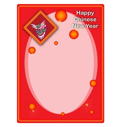 A Dragon Head on Chinese New Year Background vector image