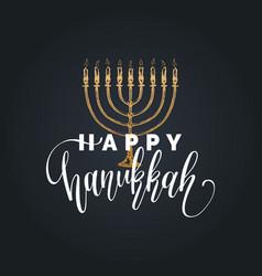 Hand lettering happy hanukkah vector