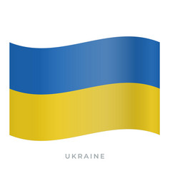 ukraine waving flag icon vector image