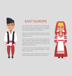 East europe costumes on white vector