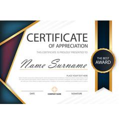 Purple blue elegance horizontal certificate vector