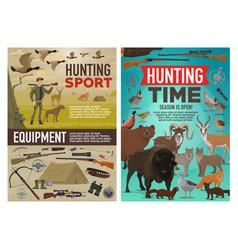 hunting equipment hunter gun animals and birds vector image