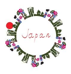 japan circle vector image