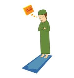 praying Muslim vector image