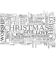 what gift will you give text word cloud concept vector image vector image