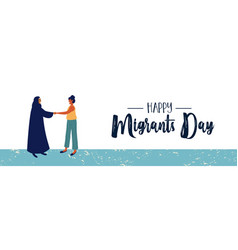 international migrants day banner of diverse women vector image