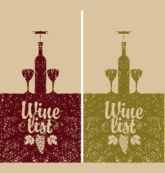 Wine list menu with bottle two glasses and vine vector
