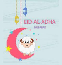 Festival of sacrifice eid-ul-adha lettering vector