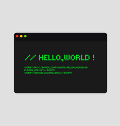 Hello world code vector
