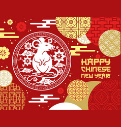 chinese new year rat sign gold coins pattern vector image