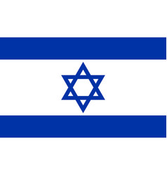 flag of israel background vector image