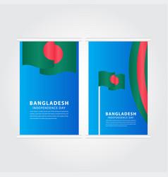 Happy bangladesh independence day celebration vector
