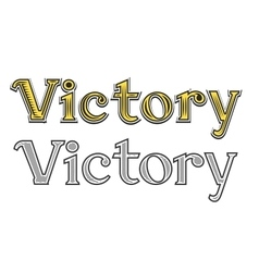 Tattoo engraving word Victory vector image vector image