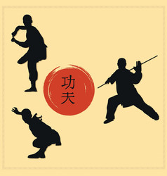 a group of men showing kung fu and a hieroglyph on vector image