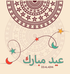 Eid al-adha greeting postcard abstract arabic vector