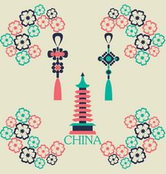 china symbol color set vector image vector image