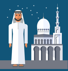 arab near mosque vector image