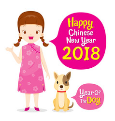 girl in cheongsam with dog vector image