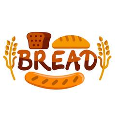 Bakery logo and signboard vector