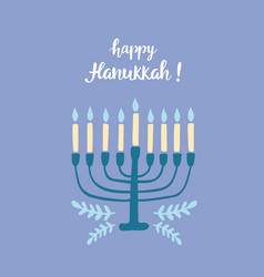 Happy hanukkah greeting card with modern lettering happy hanukkah greeting card vector image m4hsunfo