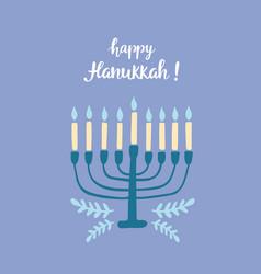 Happy hanukkah greeting card vector