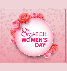 Happy womens day greeting card on pink background vector