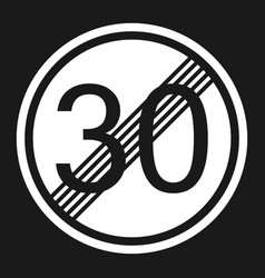 end maximum speed limit 30 sign flat icon vector image vector image