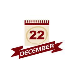 22 december calendar with ribbon vector