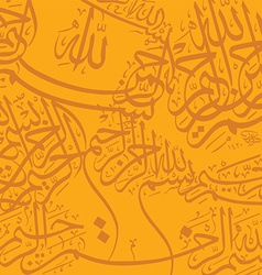 Orange islamic calligraphy background vector