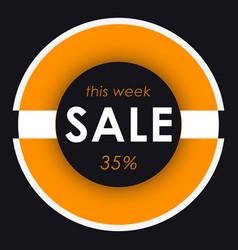 Sale banner template design orange round vector
