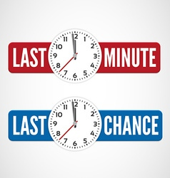 Last minute labels vector image vector image