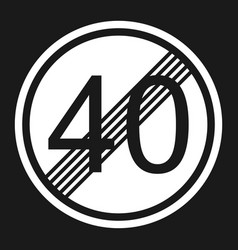 end maximum speed limit 40 sign flat icon vector image vector image