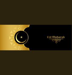 Eid mubarak moon and star golden banner design vector