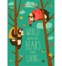 Funny bears are sitting on trees vector