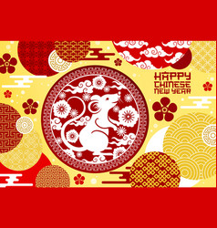Happy chinese new year rat sign and cloud pattern vector