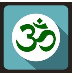 Ohm symbol icon flat style vector