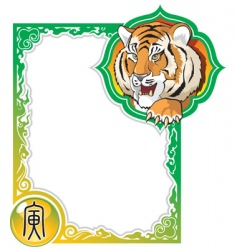chinese horoscope frame series tiger vector image vector image