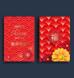 2019 happy new year set horizontal banner with vector image