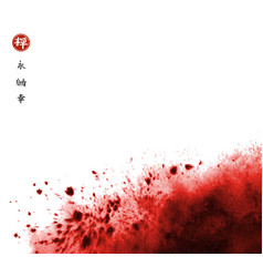 Abstract red ink wash painting in traditional vector