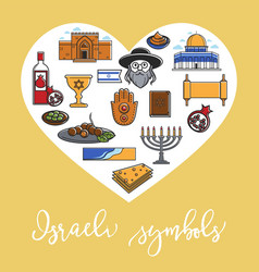 Israel travel landmark symbols heart poster vector