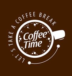 Coffee logo on brown vector